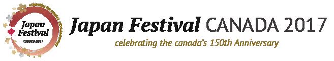 Japan Festival CANADA 2017