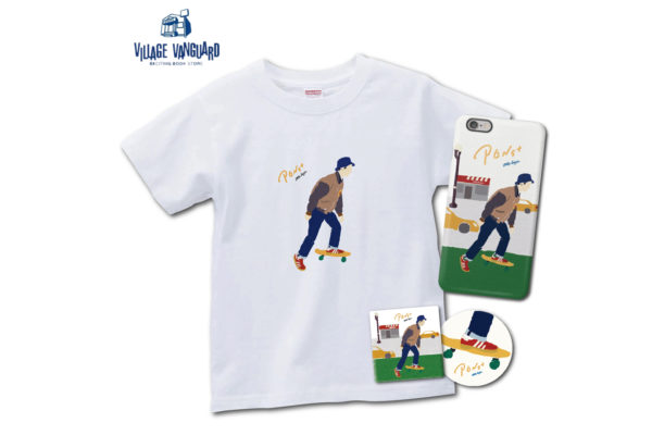 https://pens.buyshop.jp/
