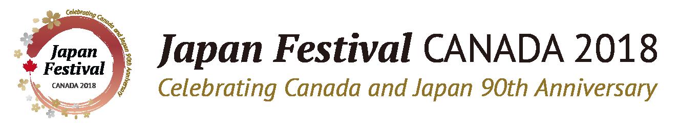 Japan Festival CANADA 2018