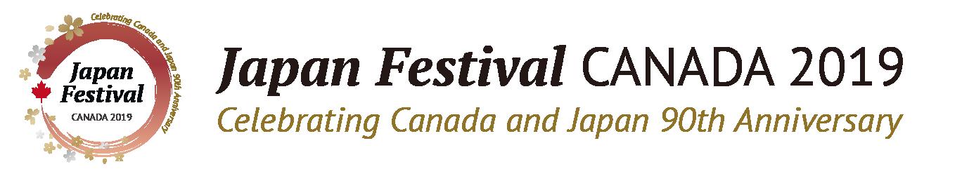 Japan Festival CANADA 2019